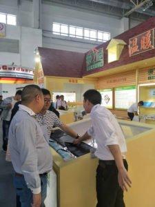Výstava Peking vykurovacia fólia